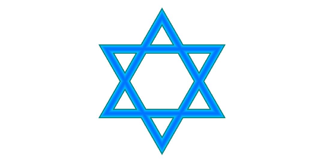 Est-ce une erreur d'utiliser l'Étoile de David pour protester contre la discrimination ?